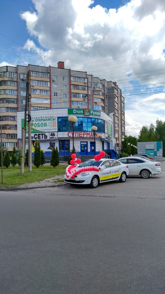 http://kursk2009.ucoz.ru/TO/IMG_20200525_132420_HDR.jpg