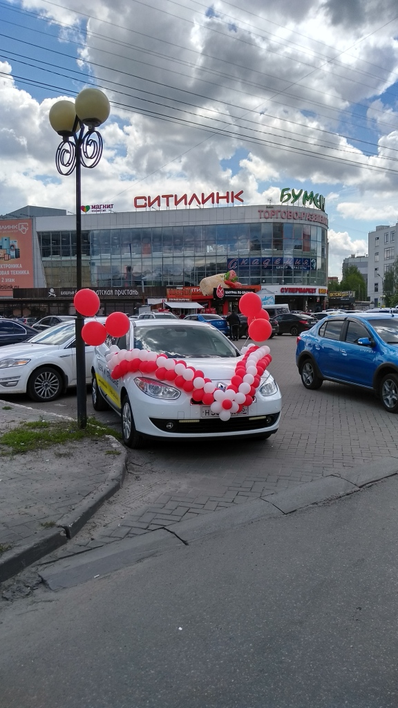 http://kursk2009.ucoz.ru/TO/IMG_20200525_132448_HDR.jpg