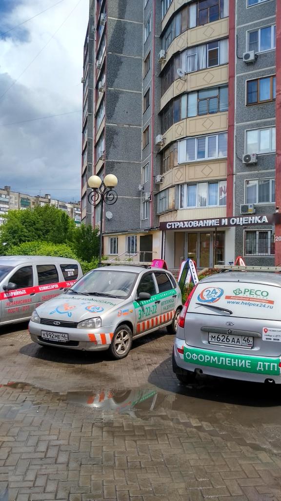 http://kursk2009.ucoz.ru/TO/avarijnye_komissary.jpg