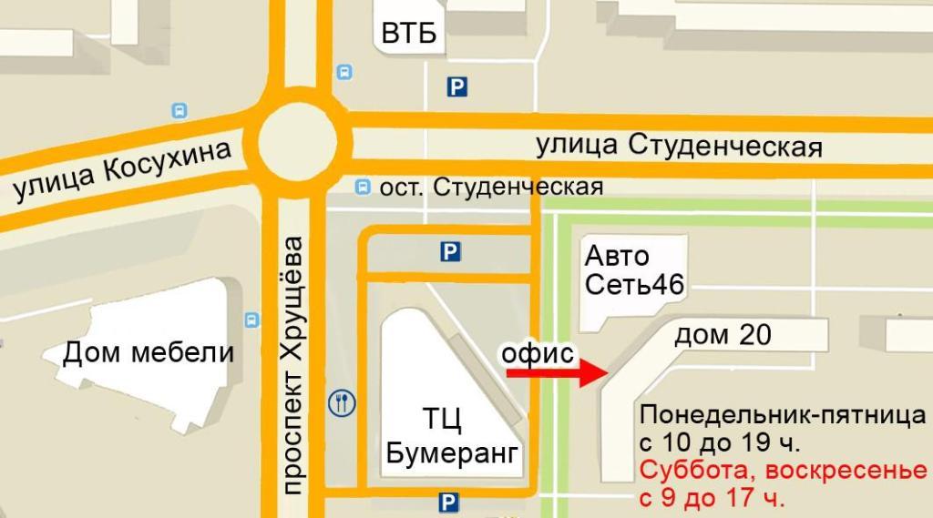 http://kursk2009.ucoz.ru/TO/strakhovanie_i_ocenka_studencheskaja_20_proezd.jpg