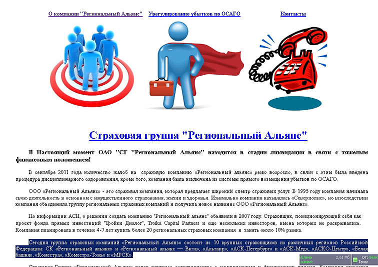 Пошлые паблики ВКонтакте