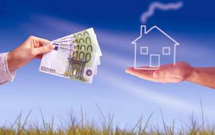 условие ипотеки - страховка