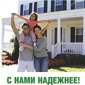 страхование ипотеки курск