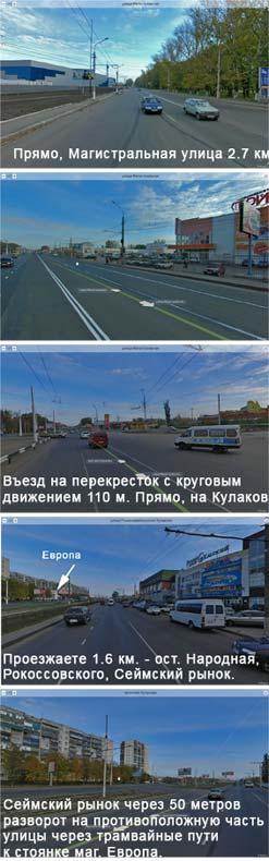 где купить страховку еду с Белгорода