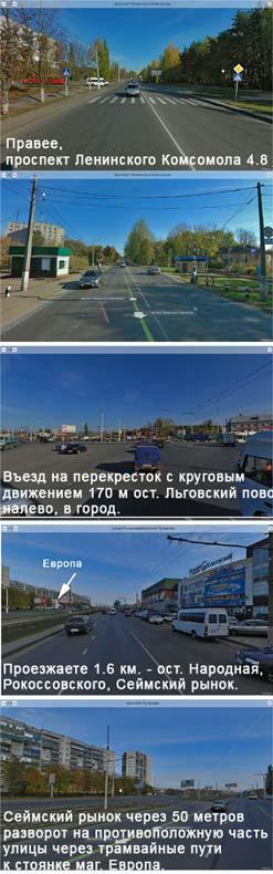застраховать автомобиль с Курчатова