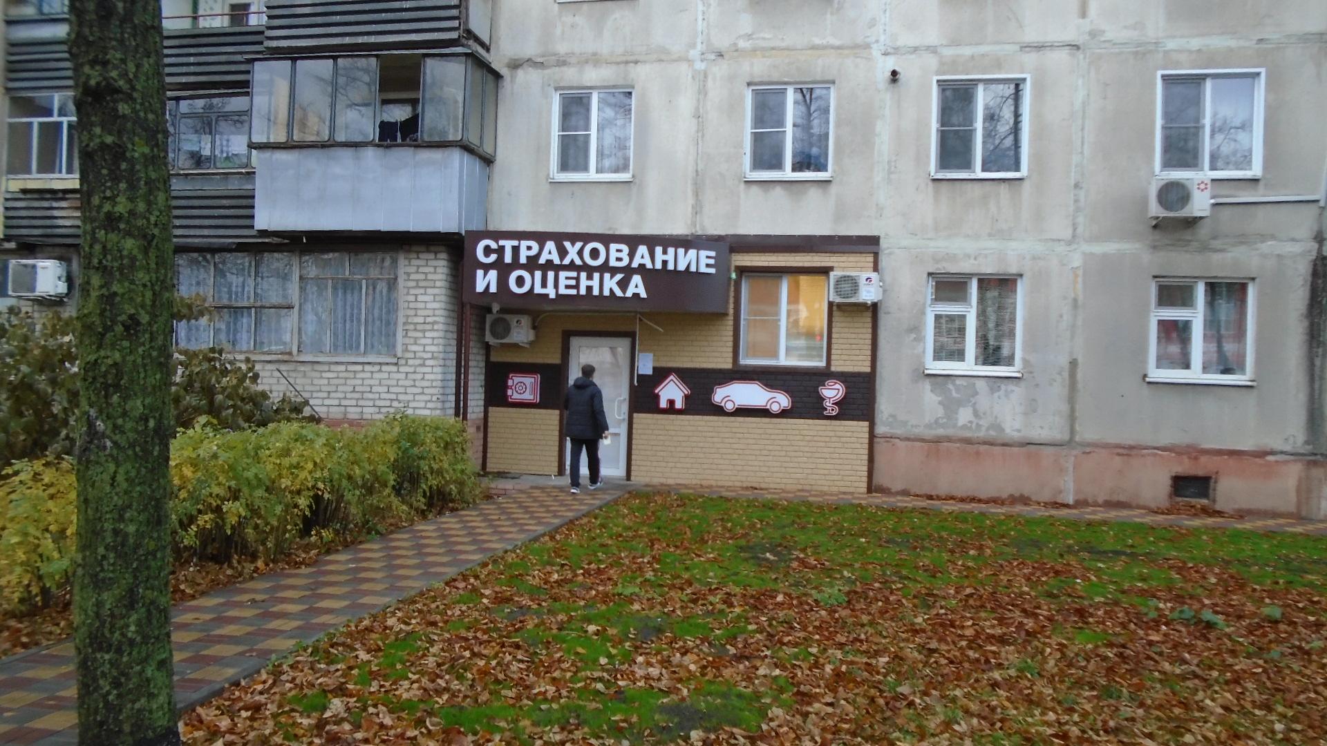 http://kursk2009.ucoz.ru/newavto/DSC00178.jpg