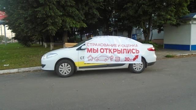 http://kursk2009.ucoz.ru/newavto/image_my_otkrylis.jpg