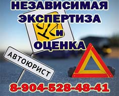 http://kursk2009.ucoz.ru/ocenka_avto_kursk.jpg