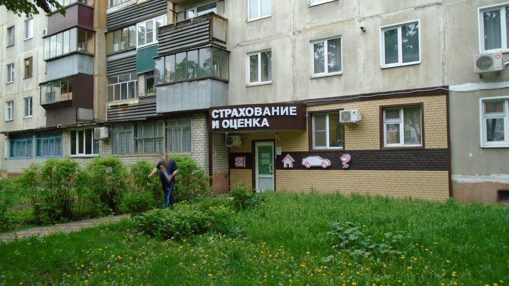 http://kursk2009.ucoz.ru/osago/DSC04182.jpg