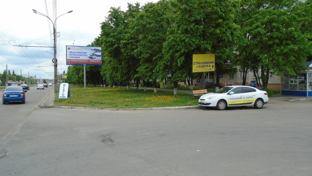 http://kursk2009.ucoz.ru/osago/DSC04190.jpg