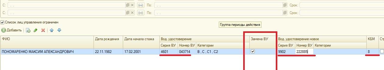 http://kursk2009.ucoz.ru/osago/vosstanovlenie_kbm_v_rosehnergo_2.jpg