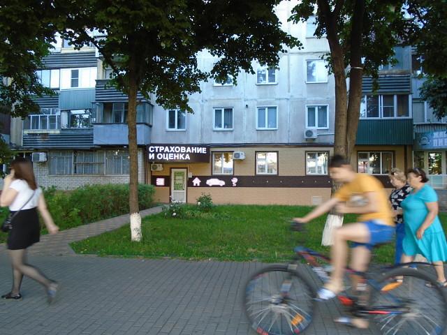 http://kursk2009.ucoz.ru/prava/ofis_strakhovanie_i_ocenka_v_kurske.jpg