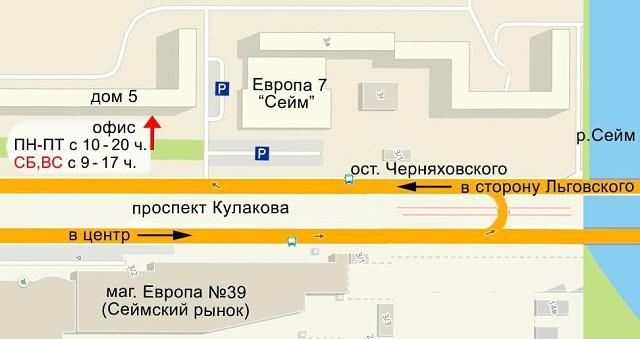 http://kursk2009.ucoz.ru/prava/ofis_strakhovanie_i_ocenka_v_kurske_proezd.jpg